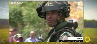 رسالة الى الشعب الفلسطيني من والد الشهيد محمد لافي - صباحنا غير- 24-7-2017 - قناة مساواة