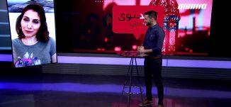 فنانة أردنية تقدم الكلمة واللحن بانتقائية بالغة وتتابع مسيرتها بثبات،لارا عليان،المحتوى في رمضان،29