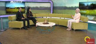 ما هي التغيرات التي تحدث للمراة الحامل ؟  -  ولاء موعد- حسيني - صباحنا غير- 19.3.2018