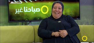 التراث الفلسطيني : موسم الزيتون،فتحية خطيب ،صباحنا غير،24-10- قناة مساواة الفضائية