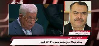 عرب 48 : إخطار 5 عائلات مقدسية بإخلاء عمارة لصالح المستوطنين،مترو الصحافة ،14-1-2019-قناة مساواة