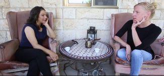 '' اللي بنسمعوعن فلسطين واسرائيل باوروبا مش الحقيقة '' - جيني نويمان - الكاملة - الحلقة 6 - مشوار