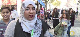 تقرير - الناصرة تقرأ - سلسلة بشرية من القراءة - 14-12-2016- #صباحنا_غير- قناة مساواة الفضائية