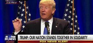 تقرير - تراشق الاتهامات حول الإرهاب والإسلام بين اوباما وترامب - #الظهيرة -15-6-2016- مساواة