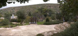 عين حوض قرية فلسطينية مهجرة تبدل اسمها عقب تهجير السكان منها  عام 1948،الكاملة،مراسلون،05.01.20