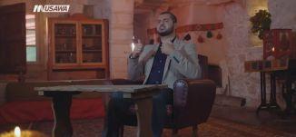 التواد والتعاطف بين المسلمين ! - ج1 - الحلقة الثانية  -الإمام - قناة مساواة الفضائية