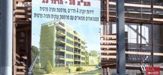 خارطة تاما 38: الفرصة الضائعة للعرب لتوسيع البيوت - الكاملة - حالنا -27-12-2017 -مساواة