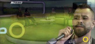 أغنية '' مالي خلق '' -  أحمد ابراهيم - صباحنا غير- 2.8.2017 -  قناة مساواة الفضائية