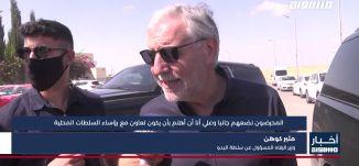 أخبار مساواة : لابيد ومنصور عباس في زيارة لبلدات مسلوبة الاعتراف في النقب