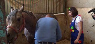أمل خازن - من الاعتناء بالأطفال الى الاعتناء بالخيول ! - شغل زلام -18-4-2016- قناة مساواة الفضائية