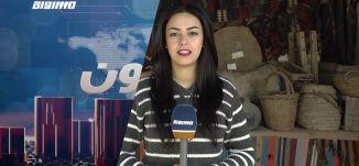 متحف العقاد في غزة عبق رائحة التاريخ عالق في زواياه ،مراسلون،17.02.20