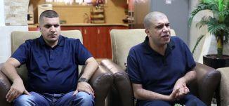 '' كفر قاسم مرت بتجربة ، وهاذا انعكس علينا بغضب على الواقع ''- عائلة  ابو أشرف - خراريف رمضان - ح29