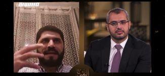 مساواة مع النفس: الاستقرار وتحقيق الذات مع الدكتور محمد الخواجا