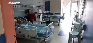 كيف سيتم تعويض اجهزة التنفس الناقصة بمستشفيات الناصرة؟ ،الكاملة،مراسلون،13.04.2020،قناة مساواة