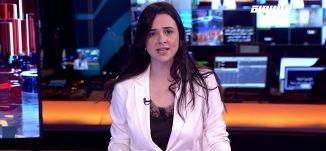 المجتمع العربي في خطر، نقص خطير بمعدات طبية ،الكاملة،بانوراما مساواة ،23.03.2020