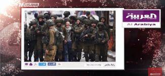 طفل ال23 جنديآ .. طليقآ : داسوا علي بأرجلهم ! - مترو الصحافة، 29.12.17 -  قناة مساواة