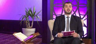 الشكر - الحلقة الثانية والعشرين- #سلام_عليكم _رمضان 2015 - قناة مساواة الفضائية - Musawa Channel