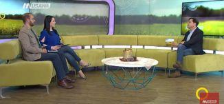 غادة عبد الرازق ورامز جلال والمقالب!، بسيم داموني،صباحنا غير،12.4.2018، قناة مساواة الفضائية