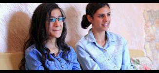 سارة زين الدين - #شبابيك- قناة مساواة الفضائية - Musawa Channel