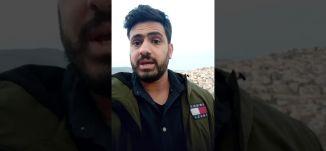 ارتفاع عدد المصابين العرب في الداخل الى 5،امير عباس، بانوراما مساواة - قناة مساواة الفضائية