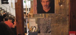 تقرير -  في ذكرى شهيد الحرية جوليانو مير خميس - ح25- الباكستيج- 15.4.2018 ، قناة مساواة الفضائية