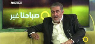 الحمى الشرق أوسطية.. ما مدى خطورتها وكيف يتم علاجها ؟ ،د. محمد عدوي،صباحنا غير،  25.4.2018