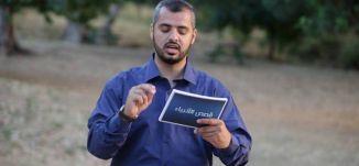 يوسف عليه السلام (2) - #قصص_الأنبياء - قناة مساواة الفضائية - Musawa Channel