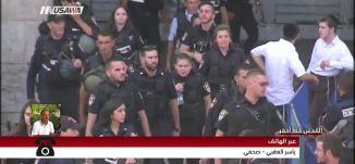 ''غدآ مظاهرة تم التخطيط لها من قبل اللجنة الشعبية في مدينة رهط .ياسر العقبي ،تغطية خاصة،8.12.207