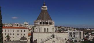 برومو -  فيلم 800عام على الفرنسيسكان في فلسطين - المركز المسيحي للإعلام -  قناة مساواة الفضائية