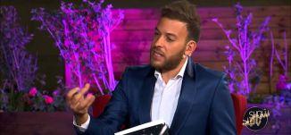 الدكتور احمد الاسدي - قضية القدس- قناة مساواة الفضائية - شو بالبلد -2015-9-24- Musawa Channel-