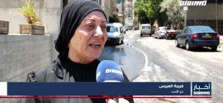 أخبار مساواة : دير الأسد.. عرس لم تكتمل فرحته بعد أن اقتحمته الشرطة وأطلقت النار