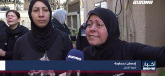 أخبار مساواة : أيمن عودة ونشطاء يمنعون بجسدهم اقتحام المتطرف بن غفير غرفة الأسير القواسمة في المشفى