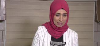 شعيرية بالحليب ،الحلقة العشرين، حلي تمك، رمضان 2018،قناة مساواة الفضائية