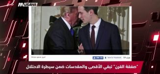 """موقع والا - الحرائق تتوصل بـ""""غلاف غزة"""" والاحتلال يقصف بغزة ، مترو الصحافة، 30.6.2018- مساواة"""