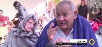 تقرير -عرس عربي في بيت المسن القديس فرنسيس الناصرة -17-1-2017- #صباحنا_غير- مساواة