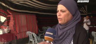 مراسلون مساواة : جمعية سدرة تطلق توصياتها لمناهضة العنف ضد النساء