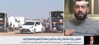 نتنياهو في زيارة استعراضية في النقب بيع ايام من استهداف اراضيهم ومحاصيلهم الزراعية
