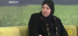 تنمية مواهب ذوي الإحتياجات الخاصة - امال خازم أبو العلا،سميحة طاطور، مرام بصول -صباحنا غير-20.8.2017