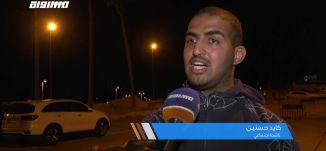 يافا : صلاة التراويح في ظل إجراءات الحد من أزمة كورونا،جولة رمضانية،الحلقة 4، قناة مساواة