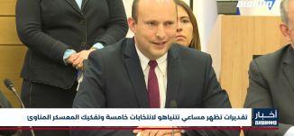 أخبار مساواة: هيومن رايتس تطالب بالتحقيق في جريمتيّ الفصل العنصري والاضطهاد بحق الفلسطينيين