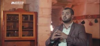 من هم الفئة التي يشتريها الله تعالى ؟! - ج2 - الحلقة 21 - الإمام - قناة مساواة الفضائية