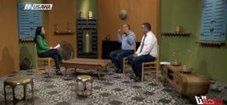 ما هي  التربية المرورية -  حالنا - 11.8..2017  - قناة  مساواة الفضائية