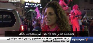 الصحة الإسرائيلية: 25 حالة وفاة و4298 إصابة كورونا جديدة خلال اليوم الأخير،الكاملة،اخبارمساواة،25.02