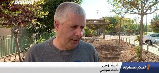 استطلاع رأي: غالبية سكان مدينة الناصرة يعانون جراء أزمة السير،تقرير،اخبارمساواة،17.11.20،قناة مساواة