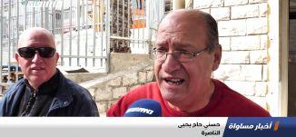 محللون: نتنياهو جرّ إسرائيل للانتخابات ، تقرير،اخبار مساواة،12.12.2019،قناة مساواة