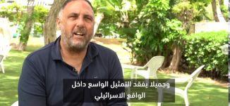 الكاتب يوسي سكاري ،الجزء 2،ح 6،#ميعاد