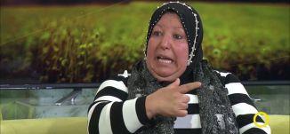 النساء الفلسطينيات بين اليوم والأمس - فتحية خطيب - #صباحنا غير - 8-3-2017 - قناة مساواة