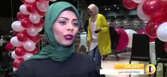 تقرير - حضانة الشاطر حسن تحتفل بعيد الأم - #صباحنا_غير- 21-3-2016- قناة مساواة الفضائية