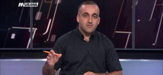 وزير السياحة الإسرائيلي للإسرائيليين: لا تطيروا للتجوال والسياحة في تركيا، مترو الصحافة،17.5.2018