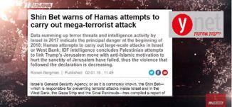 الشباك الإسرائيلي يحذر من قيام حماس بهجوم ضخم في إسرائيل،مترو الصحافة،  3.1.2018 - مساواة
